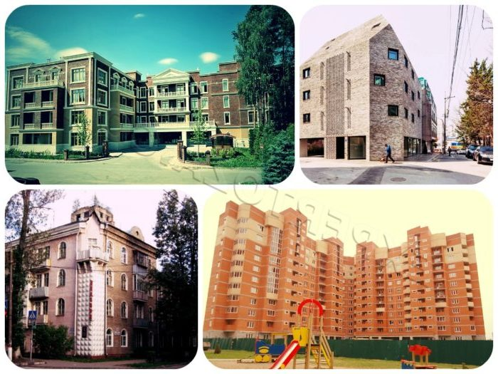 Типы многоэтажных жилых домов