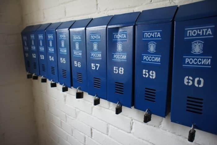 ящики для почты